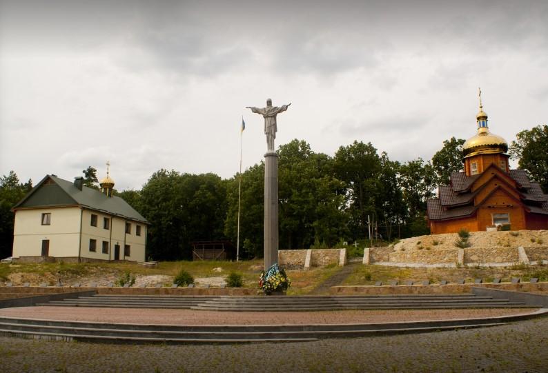 Монастырь в Ровненской области предлагает заказать молитву через Google.Вокруг Света. Украина