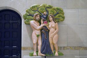 Библейское яблоко раздора оказалось вовсе не яблоком