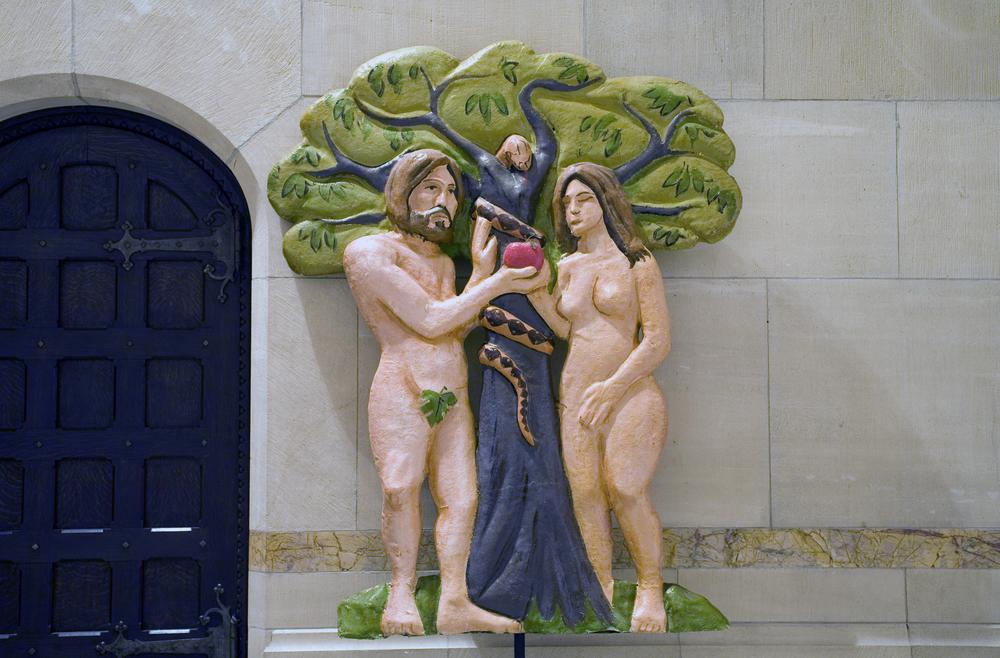 Библейское яблоко раздора оказалось вовсе не яблоком.Вокруг Света. Украина