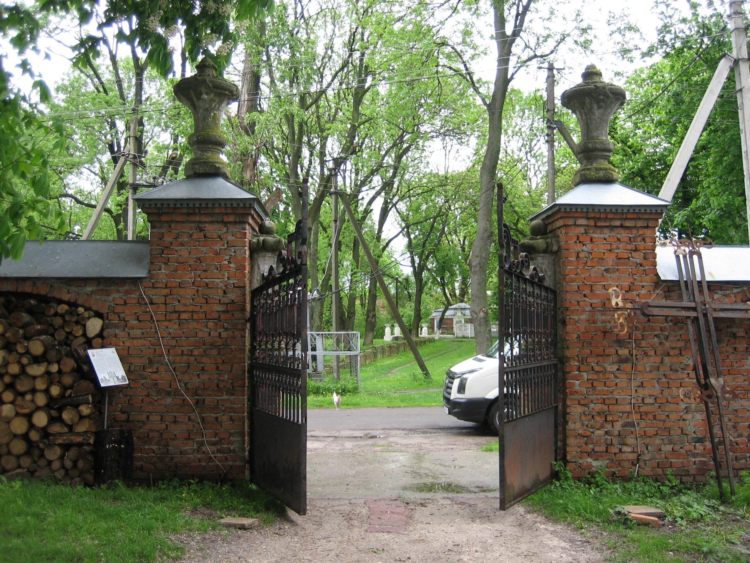 Олыка резиденция Радзивиллов