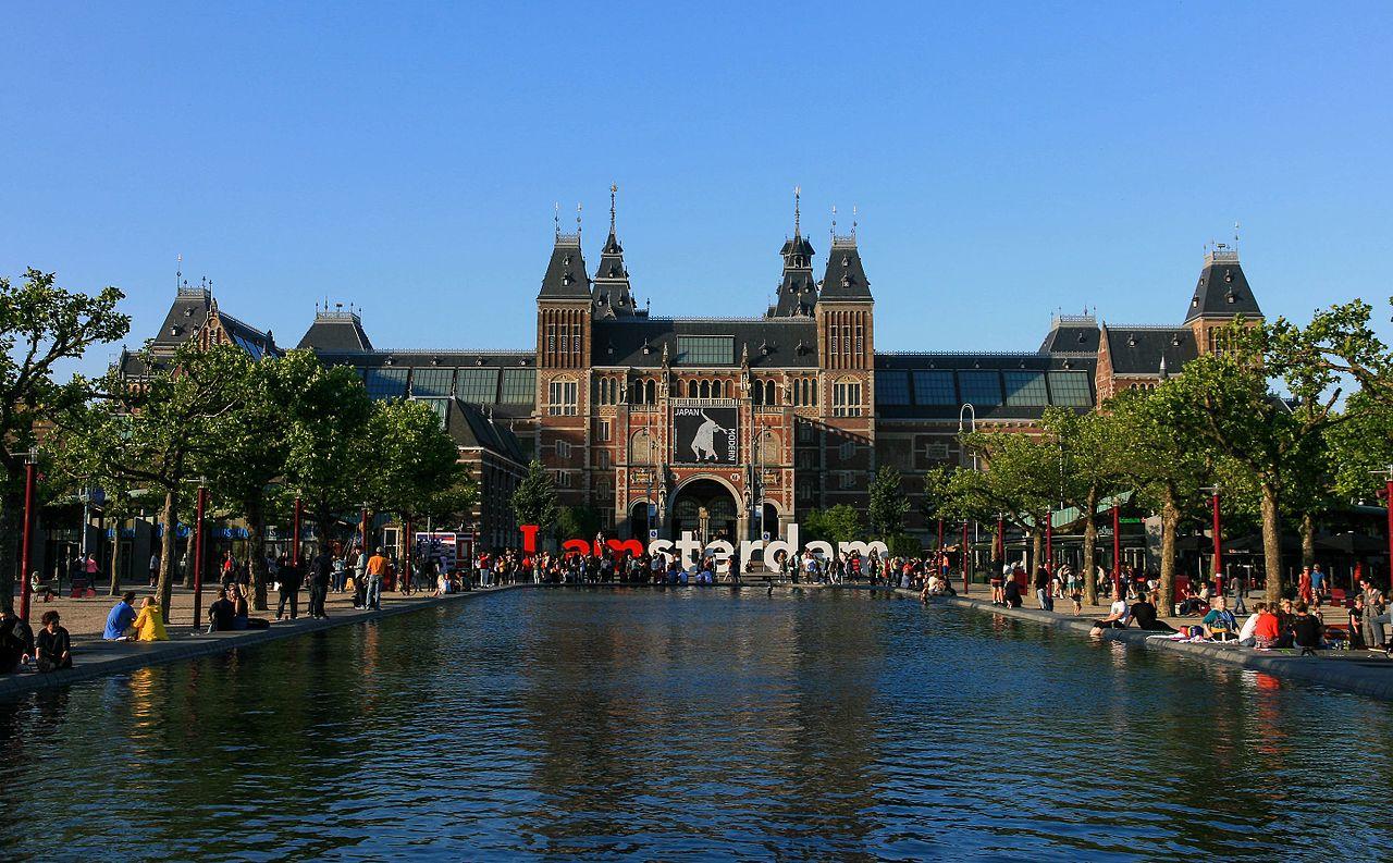 Нидерландский музей стал самым экологичным в мире.Вокруг Света. Украина