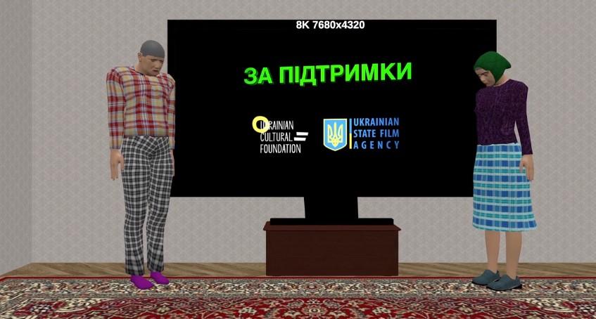 Фестиваль Docudays UA открывается онлайн