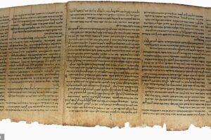 Свиток Шапиры: подделка или древнейшая рукопись Ветхого Завета?