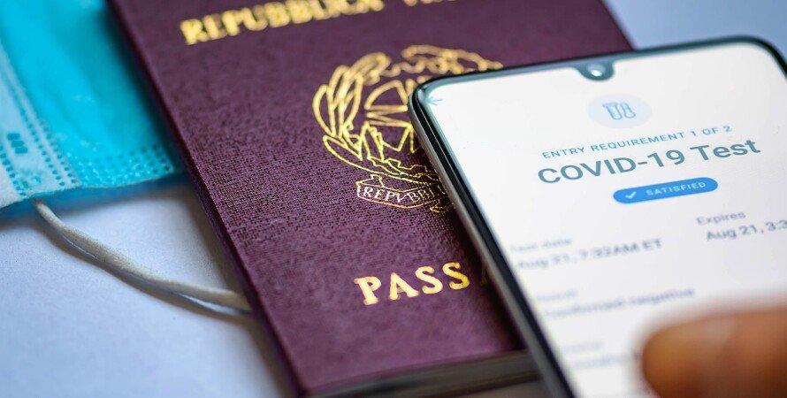 Франция первой в ЕС вводит COVID-паспорта для туристов.Вокруг Света. Украина