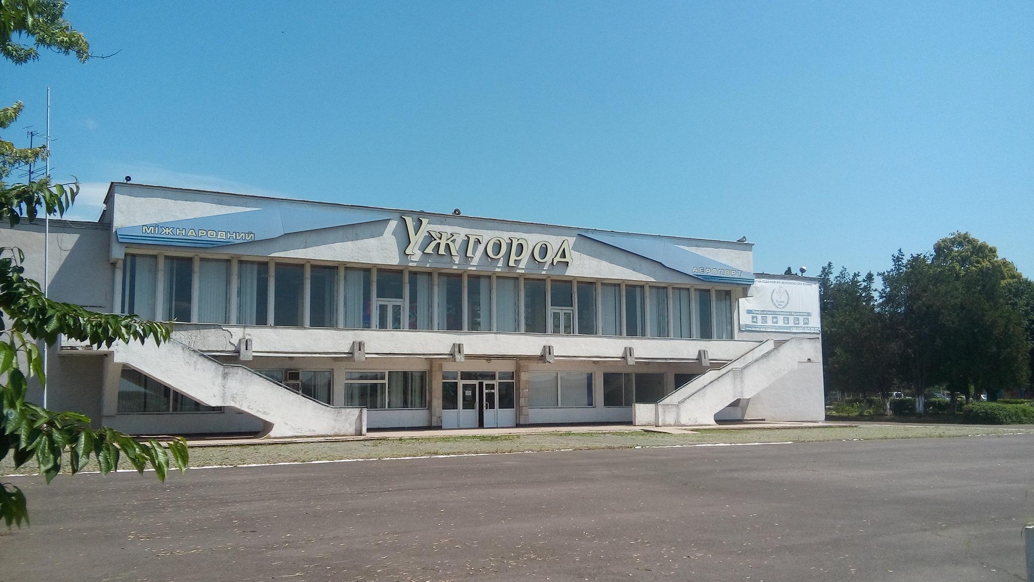 Ужгород возобновляет авиасообщение.Вокруг Света. Украина