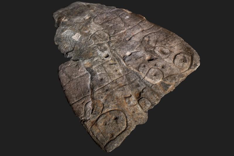 Плиту бронзового века из французского замка признали древней 3D-картой.Вокруг Света. Украина