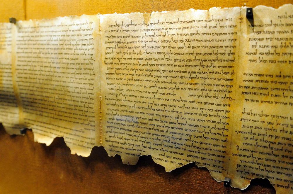У свитков Мертвого моря было два автора: открытие ИИ