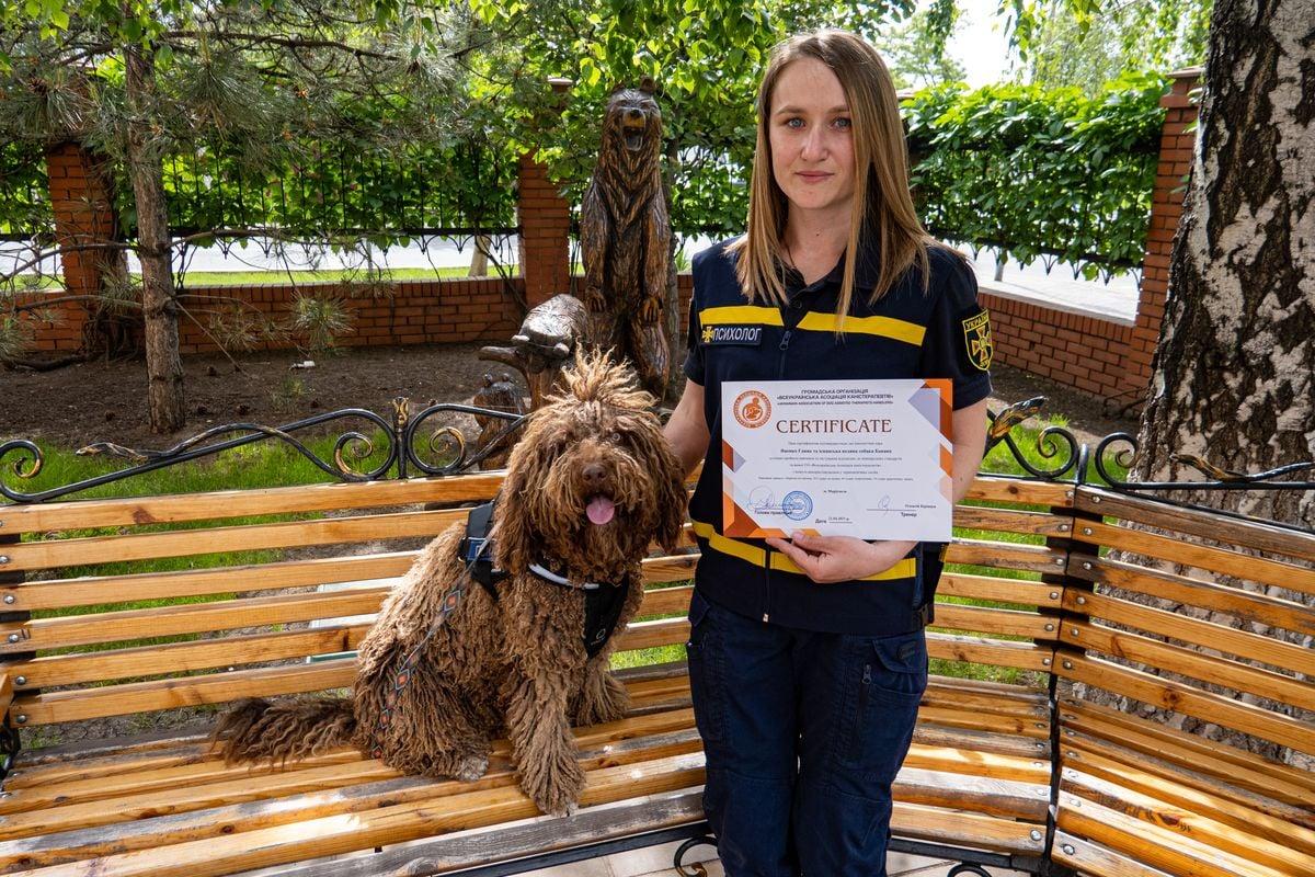 В Украине собака получила сертификат психолога