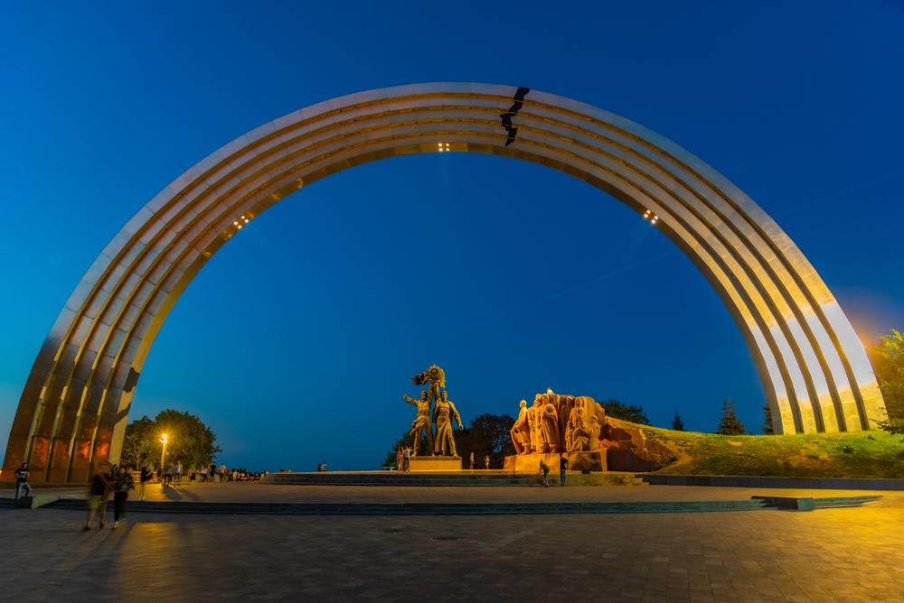 День Киева — 2021: история и программа праздника
