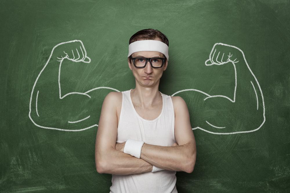 Какая мышца у человека самая сильная