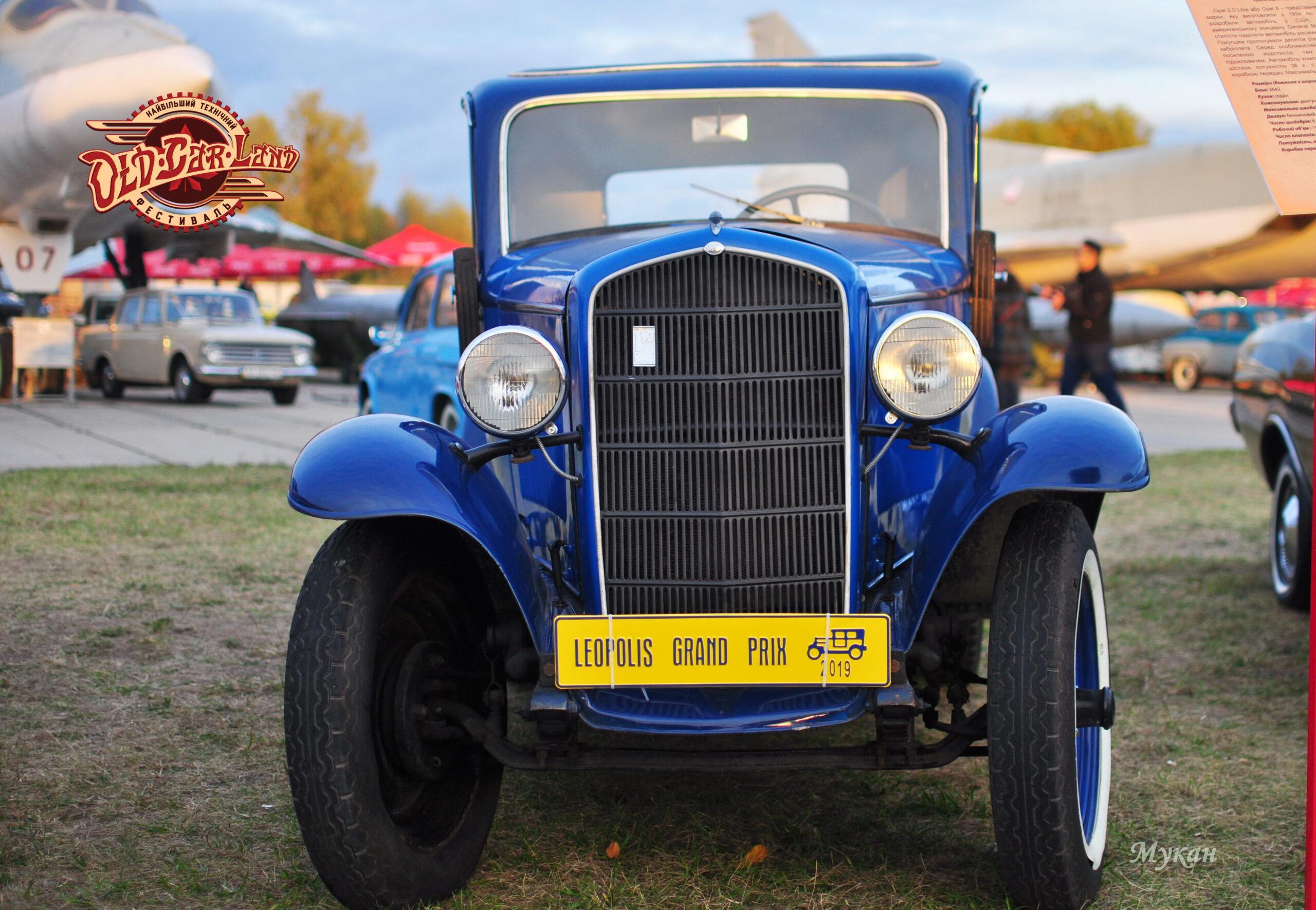 7 найцікавіших машин фестивалю OldCarLand.Вокруг Света. Украина
