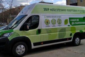 В Харькове маршрутка будет собирать лампы, батарейки и термометры