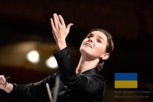 Украинский симфонический оркестр победил на международном фестивале в Вене