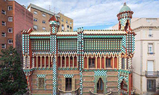 Airbnb сдает в аренду дом Антонио Гауди за евро.Вокруг Света. Украина