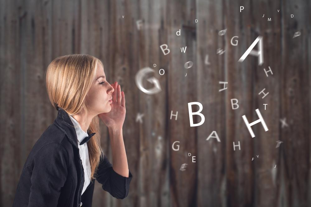 Какой язык самый сложный в мире