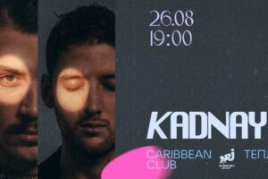KADNAY выступит в Киеве с программой «Теплый Live»