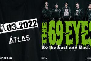Финские вампиры The 69 Eyes везут в Киев новый альбом
