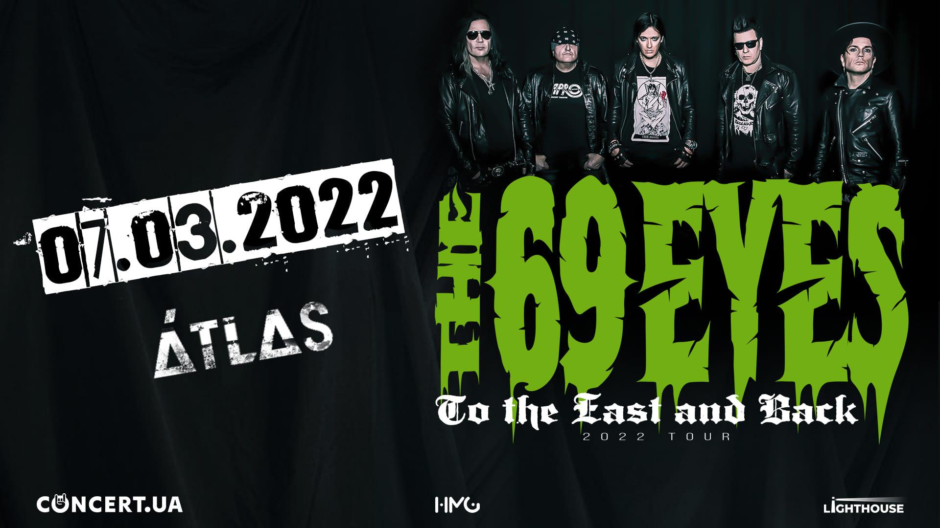 Финские вампиры The 69 Eyes везут в Киев новый альбом.Вокруг Света. Украина