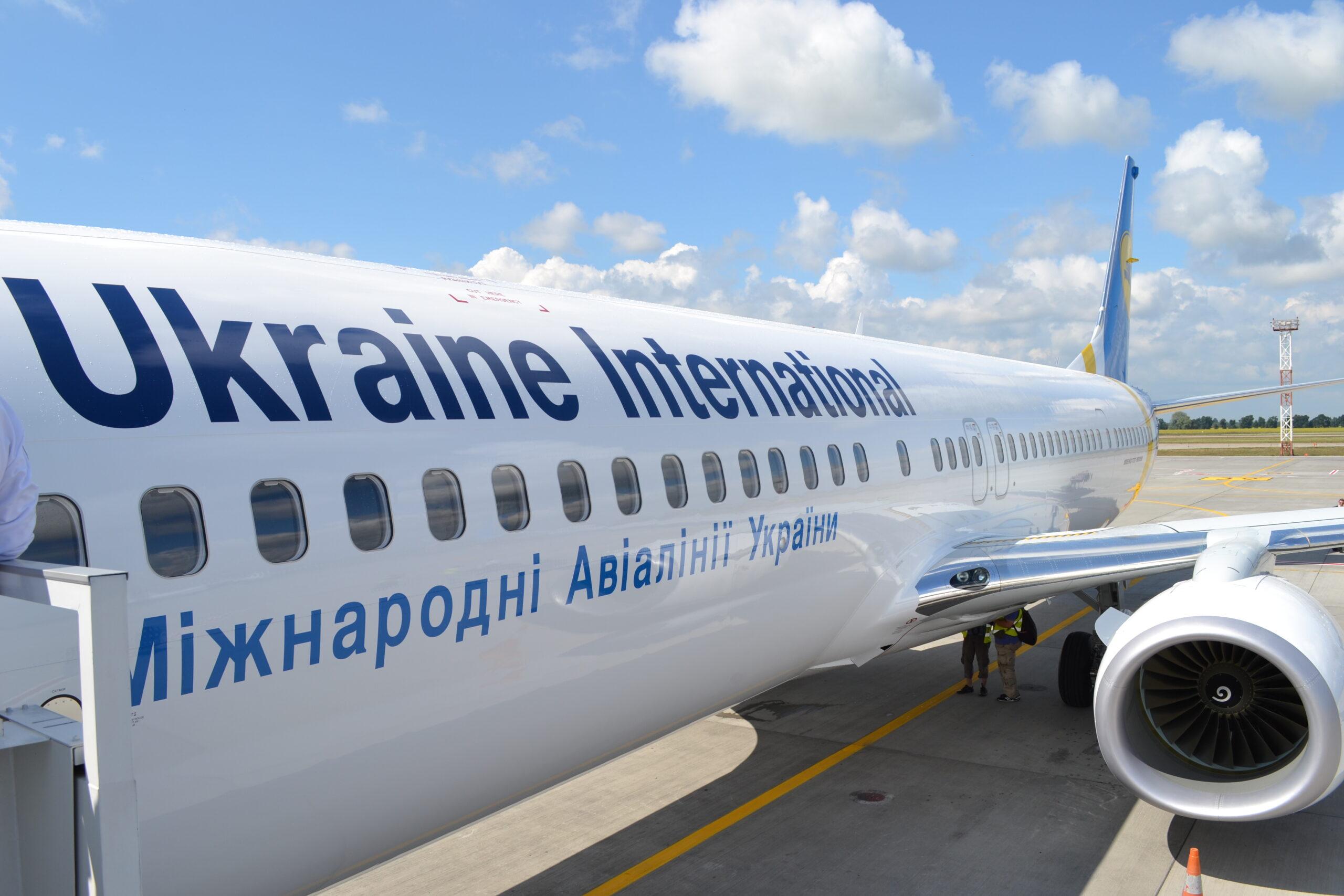 МАУ расширяет возможности использования промокодов для путешествий по Украине.Вокруг Света. Украина