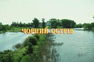 Украинские музыканты будут популяризировать деревни