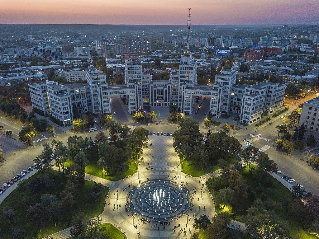 В Харькове откроют смотровую площадку на крыше Госпрома