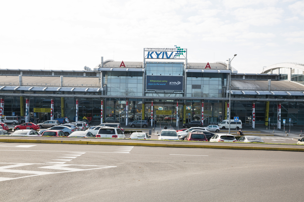В аэропорту Киев дрон прошел весь путь пассажира: уникальное видео.Вокруг Света. Украина