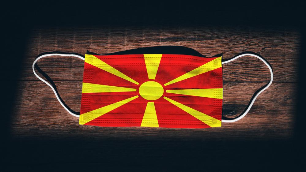 Северная Македония меняет правила въезда и посещения общественных мест с 1 сентября.Вокруг Света. Украина