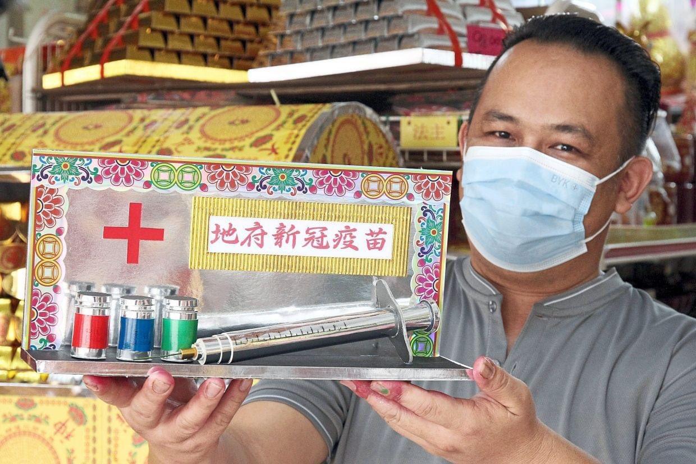 В Малайзии продают подарочные наборы для душ умерших от COVID-19.Вокруг Света. Украина