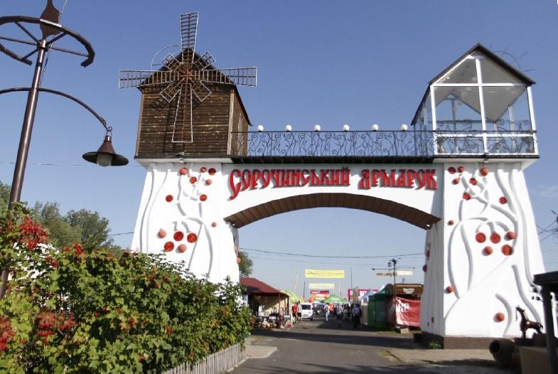 На Полтавщине стартовала Сорочинская ярмарка 2021.Вокруг Света. Украина