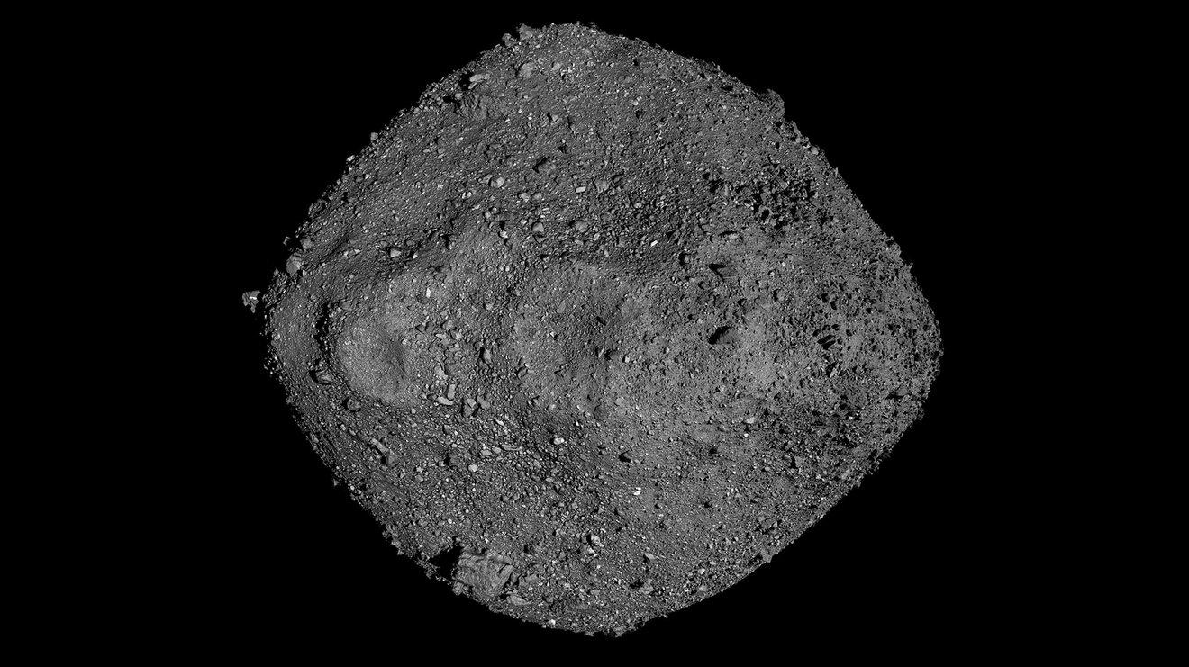 Астероид Бенну оказался самым опасным для Земли объектом.Вокруг Света. Украина