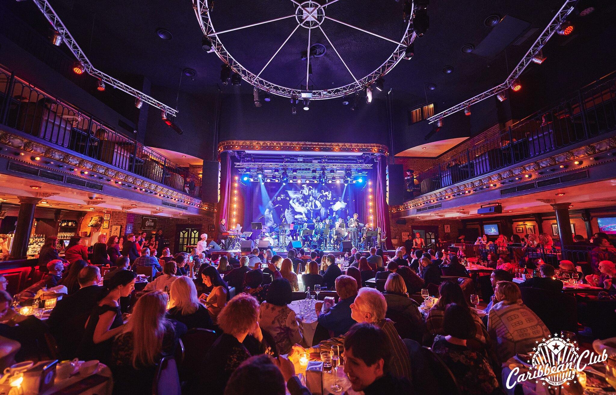 Концертная осень в Caribbean Club: афиша событий в сентябре.Вокруг Света. Украина