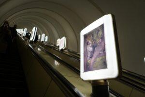 В киевском метро открылась выставка, посвященная трагедии Бабьего Яра
