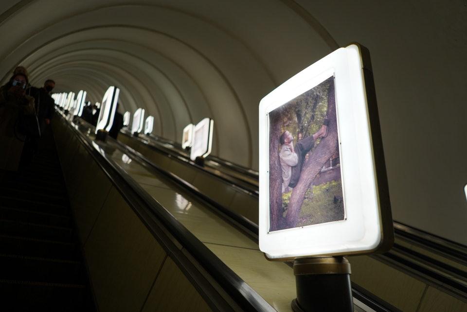 В киевском метро открылась выставка, посвященная трагедии Бабьего Яра.Вокруг Света. Украина