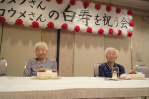 В Японии живут старейшие близнецы в мире