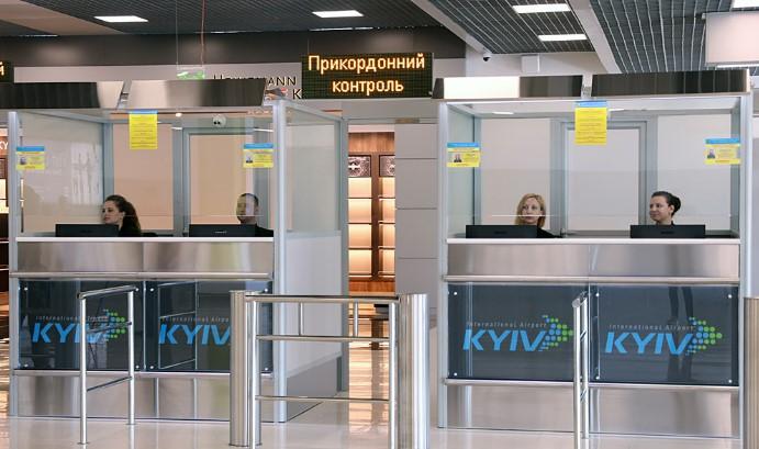Кто проверяет пассажиров в аэропорту
