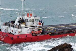У побережья Болгарии затонуло судно с ядовитым грузом