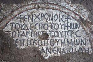 В Израиле раскопали легендарную библейскую