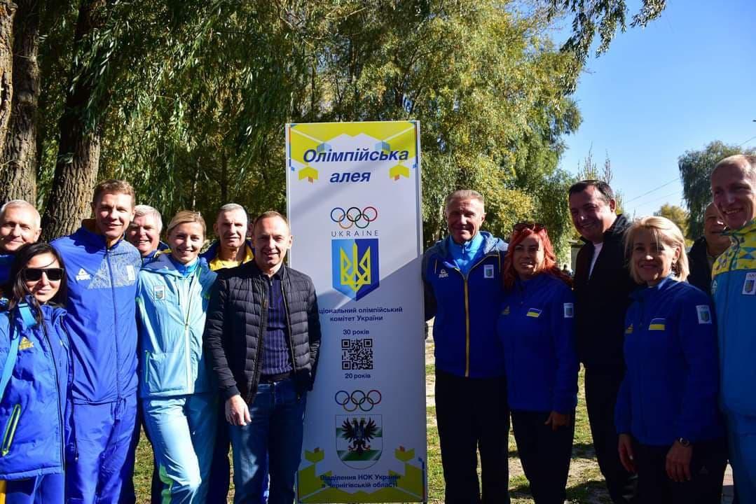 На Черниговщине отпраздновали 20-летнюю годовщину регионального олимпийского движения.Вокруг Света. Украина