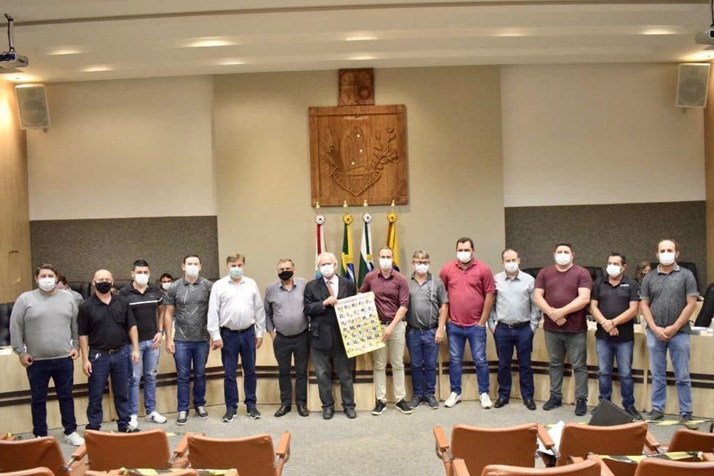 Украинский язык стал официальным в бразильском муниципалитете.Вокруг Света. Украина